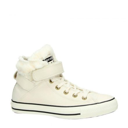 Converse All Star sneakers (creme)