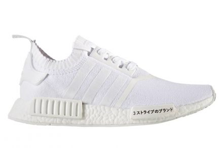 "Adidas NMD_R1 PK Triple White ""Japan Pack"" WHITE weiß"