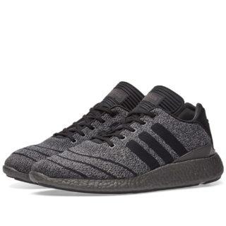 Adidas Busenitz Pure Boost Primeknit (Grey)