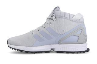 adidas Originals Zx Flux 5/8 Tr BY9433 (Overige kleuren)