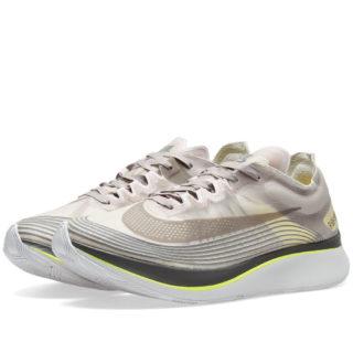 NikeLab Zoom Fly (Brown)