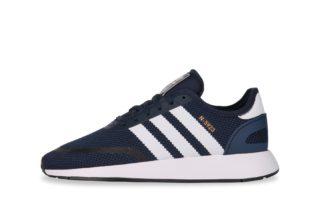 Adidas N-5923 J