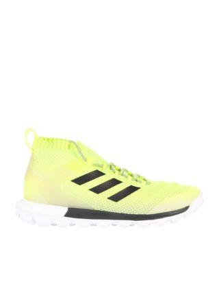 Gosha Rubchinskiy Gosha Rubchinskiy X Adidas Primeknit Sneakers (geel)