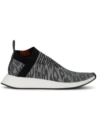 Adidas Originals Leopard NMD CS2 Primeknit sneakers - Black