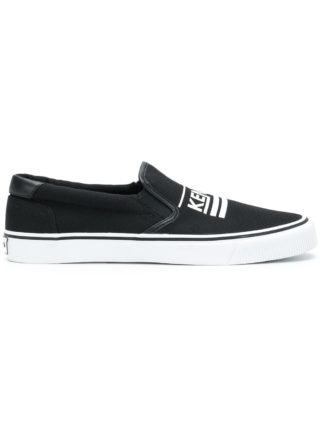 Kenzo logo skate shoes (zwart)