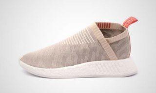 NMD_CS2 PK W (beige/Wit) Sneaker