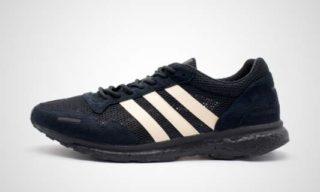 X UNDFTD Adizero Adios 3 (Navy blauw/beige) Sneaker