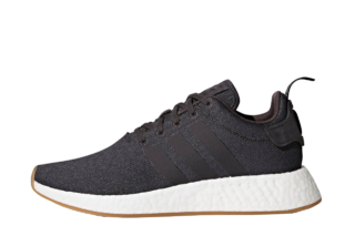 Adidas NMD_R2 (Zwart)