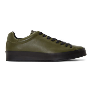 Rag and Bone Green Rb1 Sneakers