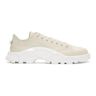 Raf Simons White adidas Originals Edition Detroit Runner Sneakers