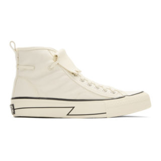 Visvim Beige Skagway Kiltie High-Top Sneakers