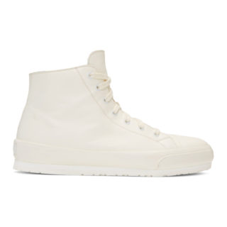 Brioni Off-White Boot Sneakers