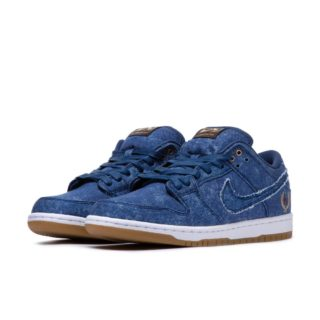 Nike SB SB Dunk Low Skateboarding