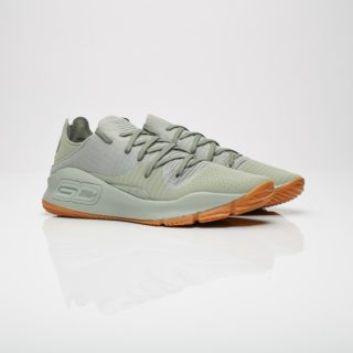 Under Armour Curry 4 Low Grove Green (3000083-301)