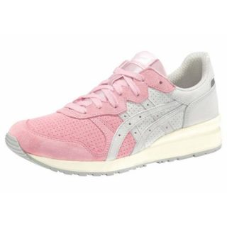 onitsuka-tiger-sneakers-tiger-ally-w-grijs