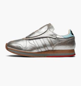Hender Scheme – X Adidas Originals Micropacer Hs Zilver (101408)