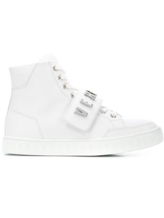 Versus logo lace-up sneakers (wit)