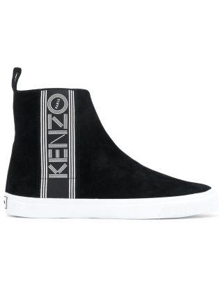 Kenzo logo printed sneakers (zwart)