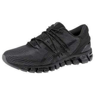 asics-sneakers-gel-quantum-360-4-grijs