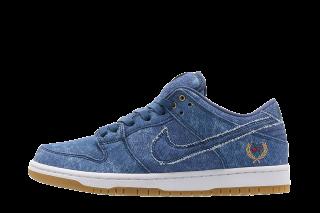 Nike Skate Boarding Dunk Low TRD QS (Blauw)