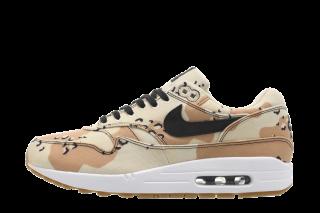 Nike Air Max 1 Premium (Beige)