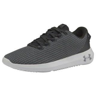 NU 15% KORTING: Under Armour® sneakers W Ripple