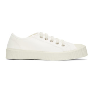 Spalwart White Special Low Sneakers