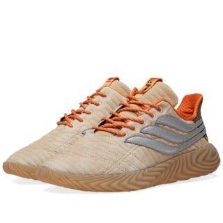 Adidas Consortium x Bodega Sobakov (Neutrals)