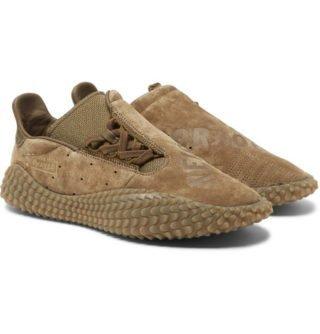 adidas Consortium + Neighborhood Kamanda Suede Sneakers – Army green