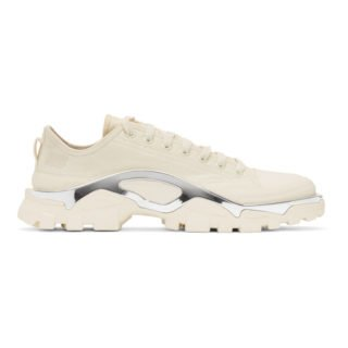 Raf Simons White adidas Originals Edition RS Detroit Runner Sneakers
