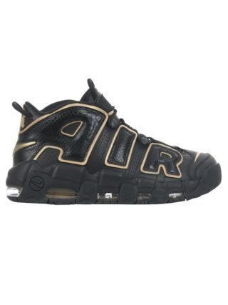 Nike Nike Air More Uptempo '96 France Qs (Overige kleuren)