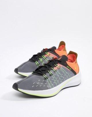 Nike Future Fast Racer In Grey AO1554-01