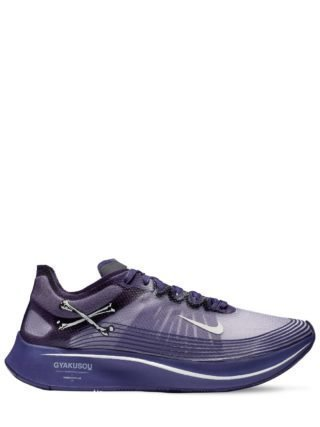 Zoom Fly X Undercover Gyakusou Sneakers (paars)