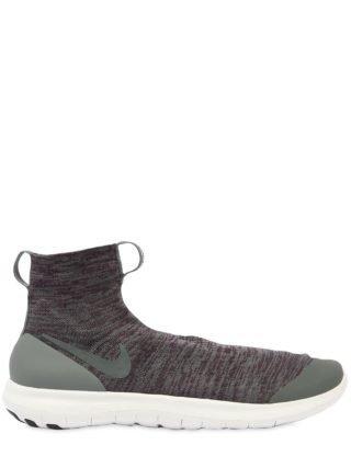 Gyakusou Veil High Top Sneakers (multicolor)
