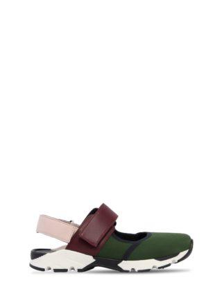 Neoprene & Leather Strap Sneakers (groen)