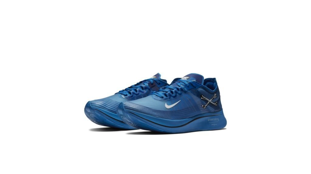 Gyakusou X Nike Zoom Fly 'Blue Nebula' (AR4349-400)