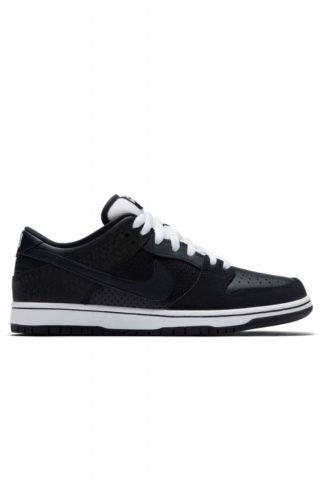 Nike SB x Murasaki Dunk Low TRD QS