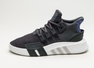 adidas Equipment Bask ADV (Carbon / Carbon / Collegiate Royal)