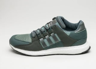 adidas Equipment Support Ultra (Trace Green / Utility Ivy / Utility Gr