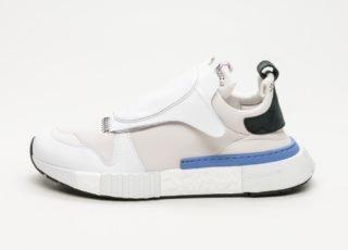 adidas Futurepacer (Grey One / Ftwr White / Core Black)