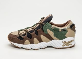 24fbc006cc9 Asics x BEAMS Gel-Mai G-TX (Birch / Dark Forest)