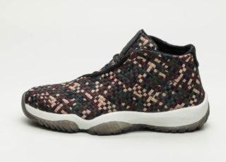 Nike Air Jordan Future PRM (Dark Army / Black - Sail)