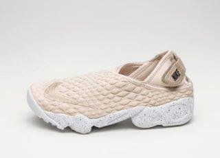 Nike Wmns Rift Wrap SE (Oatmeal / Oatmeal - Khaki - Black)