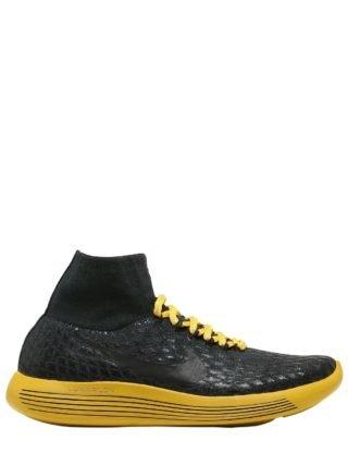 Nikelab Lunarepic Flyknit Shield Sneaker (geel)
