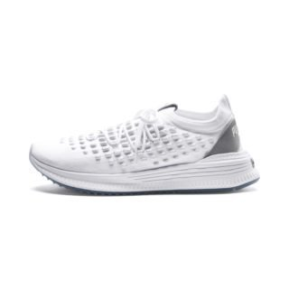 PUMA AVID FUSEFIT sneakers (Zilver/Wit)