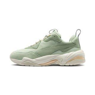 PUMA Thunder Desert sneakers (Groen/Zilver)