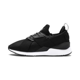 PUMA En Pointe Muse Satin sneakers (Wit/Zwart)