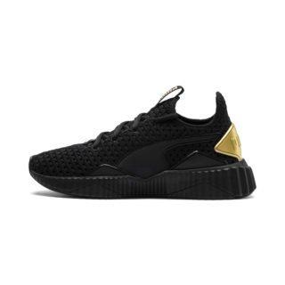 PUMA Defy Varsity sneakers (Goud/Zwart)