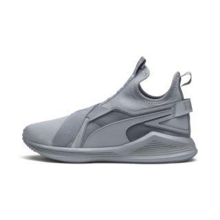 PUMA Fierce gestroomlijnde sneakers (Grijs)