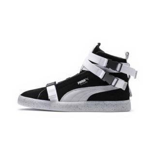 PUMA PUMA x XO Suede Classic sneakers (Wit/Zwart)